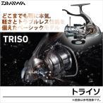 (5)【目玉商品】ダイワ トライソ (2500H-LBD) (2016年モデル)