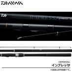 【エントリーでポイント10倍】ダイワ インプレッサ(1.5-53M)(2015年モデル)