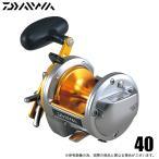 (5)【数量限定】 ダイワ シーライン石鯛 40 (石鯛用リール)