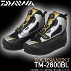 【取り寄せ商品】  ダイワ トーナメントフィッシングシューズ TM-2800BL (カラー:シルバー)(C)