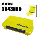 (5) デプス タックルボックス 3043NDD