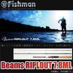(5) Fishman(フィッシュマン) ビームス (RIPLOUT 7.8ML) ベイトロッド