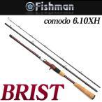 (5) Fishman(フィッシュマン) ブリスト (comodo 6.10XH) ベイトロッド