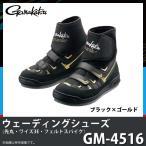 (9)б┌╝шдъ┤єд╗╛ж╔╩б█ дмд▐длд─ ежезб╝е╟егеєе░е╖ехб╝е║ (└ш┤▌бжеяеде║3Eбже╒езеые╚е╣е╤едеп)  GM-4516 е╓еще├епб▀е┤б╝еые╔