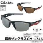 б┌╝шдъ┤єд╗╛ж╔╩б█дмд▐длд─бб╩╨╕ўе╡еєе░еще╣(GM-1746)(2016╟пете╟еы)