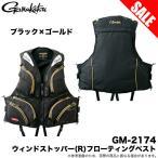 б┌╠▄╢╠╛ж╔╩б█ дмд▐длд─ббежегеєе╔е╣е╚е├е╤б╝ е╒еэб╝е╞егеєе░е┘е╣е╚ GM-2174 (елещб╝бзе╓еще├епб▀е┤б╝еые╔) 2017╟пете╟еы /(5)