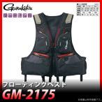 (9)【取り寄せ商品】 がまかつ フローティングベスト(GM-2175)(カラー:ブラック×レッド)