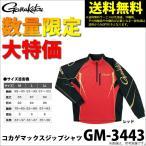 (5)【数量限定】【送料無料】がまかつ コカゲ マックス ジップシャツ(GM-3443)(カラー:レッド)