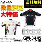 (5)б┌┴ў╬┴╠╡╬┴б█дмд▐длд─ 2WAYе╫еъеєе╚е╕е├е╫е╖еуе─(╚╛┬╡)(GM-3445)