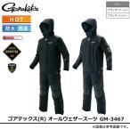 (9)【取り寄せ商品】  がまかつ ゴアテックス(R)オールウェザースーツ (GM-3467)(カラー:ブラック×ゴールド)(2016年モデル)