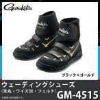 (9)б┌╝шдъ┤єд╗╛ж╔╩б█ дмд▐длд─ ежезб╝е╟егеєе░е╖ехб╝е║( └ш┤▌бжеяеде║3Eбже╒езеые╚)  GM-4515 е╓еще├епб▀е┤б╝еые╔