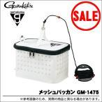 (5)б┌╠▄╢╠╛ж╔╩б█ дмд▐длд─ббесе├е╖ехе╨е├елеє (GM-1475)(елещб╝бзе█еяеде╚б╦
