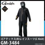 б┌╠▄╢╠╛ж╔╩б█дмд▐длд─ е┤еве╞е├епе╣(R)еьедеєе╣б╝е─(C-Knit) (GM-3484) (елещб╝бзе╓еще├епб▀е┤б╝еые╔) (5)