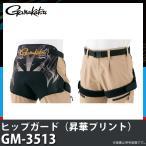 б┌╝шдъ┤єд╗╛ж╔╩б█ дмд▐длд─ е╥е├е╫емб╝е╔б╩╛║▓┌е╫еъеєе╚б╦(GM-3513) (елещб╝бзе╓еще├еп)(9)