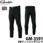 б┌╝шдъ┤єд╗╛ж╔╩б█дмд▐длд─ EWе╒еге├е╖еєе░е╤еєе─ (GM-3591) (елещб╝бзе╓еще├еп) 2019╟пете╟еы (c)