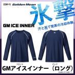 (5) е┤б╝еые╟еєе▀б╝еє  GM еведе╣едеєе╩б╝е╖еуе─(еэеєе░) (елещб╝бзе═еде╙б╝)б┌есб╝еы╩╪╟█┴ў▓─б█