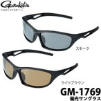 б┌╝шдъ┤єд╗╛ж╔╩б█ дмд▐длд─ ╩╨╕ўе╡еєе░еще╣ (GM-1769) (c)