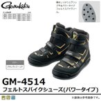 【取り寄せ商品】 がまかつ フェルトスパイクシューズ(パワータイプ)(GM-4514)(カラー:ブラック×ゴールド )(2016年モデル) (c)