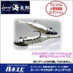 (3) 一誠(issei) 海太郎 ハネエビ 1.5インチ (ライトゲーム用ワーム)【メール便配送可】