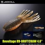 е╕еуе├елеы еъе▄еые╞б╝е╕ RV-DRIFTCRAW  (RVе╔еъе╒е╚епеэб╝) 4едеєе┴бб6╦▄╞■дъ (е╓еще├епе╨е╣═╤еяб╝ер)(5)