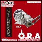 【取り寄せ商品】メガテック・リブレ Q.R.A 【メール便配送可】