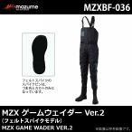 【エントリーでポイント6倍以上】(5)マズメ MZX ゲームウェイダー Ver.2(MZXBF-036)(カラー:ブラック)(2017年モデル)