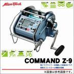 (9)【取り寄せ商品】 ミヤマエ (ミヤエポック)  コマンドZ-9 (COMMAND Z-9) (品番:CZ-9)(電源:DC-24)