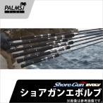 【取り寄せ商品】パームス ショアガンエボルブ(SFSGS-106M+・FL)(スピニングモデル)(2016年モデル)