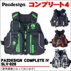 (5) パズデザイン コンプリートIV (SLV-020)