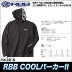 【目玉商品】双進 リバレイ RBB COOLパーカーII (No.8810)  (カラー:ブラック)(5)