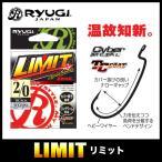 【いまトク!エントリーで最大35%相当】RYUGI (リューギ) リミット ワームフック (HLI052) 【メール便配送可】