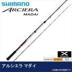 【取り寄せ商品】シマノ アルシエラ マダイ(40 250)(2016年モデル)