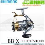 (5)シマノ BB-X テクニウム (C3000DXG S LEFT)(左ハンドル) [SUT(スット)ブレーキタイプ]