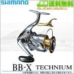 (5)シマノ BB-X テクニウム (C3000DXG S RIGHT)(右ハンドル) [SUT(スット)ブレーキタイプ]