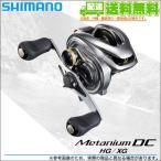 (5)シマノ メタニウムDC (LEFT)(左ハンドル)(2015年モデル)