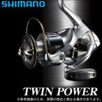 【エントリーでポイント10倍】(5) シマノ ツインパワー (4000HG)(2015年モデル)