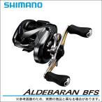(5)シマノ アルデバラン BFS LEFT (左ハンドル)(ギア比:6.5)(2016年モデル) 追加機種