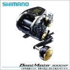 【エントリーでポイント10倍】(5) シマノ 16' ビーストマスター3000XP (電動リール)(2016年モデル)