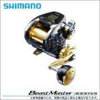 (5) シマノ 16' ビーストマスター3000XS (電動リール)(2016年モデル)