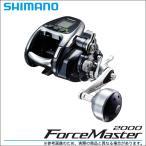 (5) シマノ 16' フォースマスター 2000 (右ハンドル)(2016年モデル)