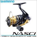 シマノ 16' ナスキー C2000HGS (2016年モデル)