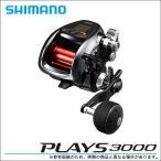 (5) ���ޥΡ��ץ쥤��(PLAYS) 3000��(2016ǯ��ǥ�)(��ư���)
