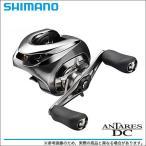 (5)シマノ 16 アンタレスDC LEFT (左ハンドル)(2016年モデル)