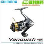 スピニングリール/SHIMANO/NEW Vanquish/バンキッシュ/