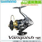 (5) シマノ ヴァンキッシュ (2500HGS) 2016年モデル