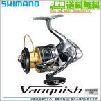 (5) シマノ ヴァンキッシュ (4000XG) 2016年モデル