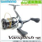 (5) シマノ ヴァンキッシュ (C3000HGSDH) 2016年モデル 追加機種