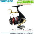 【エントリーでポイント10倍】(5) シマノ BB-X ハイパーフォース (C2000DXG)(レバーブレーキ付きリール)(2014年モデル)