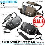 【エントリーでポイント6倍以上】【数量限定!40%OFF】 シマノ XEFO・ショルダーバッグ LW (BS-240N )