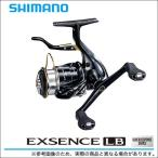 (5)シマノ エクスセンスLB C2000MDH (2015年モデル)